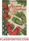 Holiday Hit The Beach Garden Flag