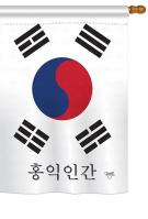 South Korea House Flag
