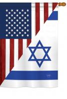 US Israel Friendship House Flag