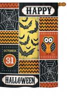 Halloween Happy House Flag