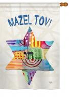 Mazel Tov Star House Flag