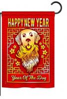 Year of the Dog Garden Flag