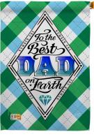 Best Dad On Earth House Flag