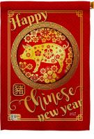 Happiness Year Of The Pig House Flag