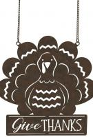 Give Thanks Turkey Metal Garden Flag