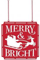 Merry & Bright Metal Garden Flag