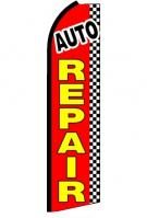 Auto Repair(Red yellow letters) Feather Flag 2.5\' x 11\'