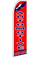 Automotive Repair Feather Flag 2.5\' x 11\'