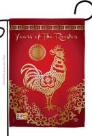 Happy New Years Of The Rooster Garden Flag