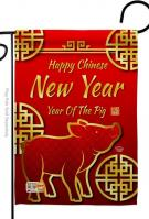 Chinese New Year Of The Pig Garden Flag