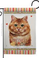 Brown Dilute Calico Happiness Garden Flag