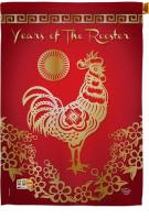Happy New Years Of The Rooster House Flag