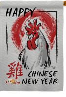 Happy Chinese New Year Of The Rooster House Flag