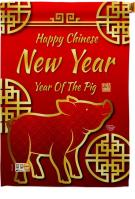 Chinese New Year Of The Pig House Flag
