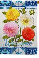 Dahlia Bouquet House Flag