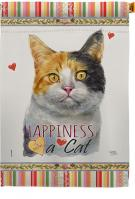 Dilute Calico Happiness House Flag