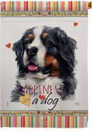 Bernese Cattle Happiness House Flag