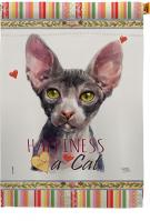 Sphynx Happiness House Flag
